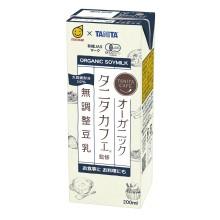 タニタカフェ®監修 オーガニック 無調整豆乳 200ml