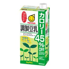 Soymilk Original Calorie 45 Less For Export 1000ml Marusan Ai Co Ltd Soymilk And Miso Maker